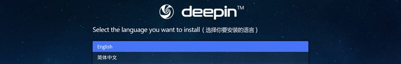 deepin-15-installation-with-screenshots-2